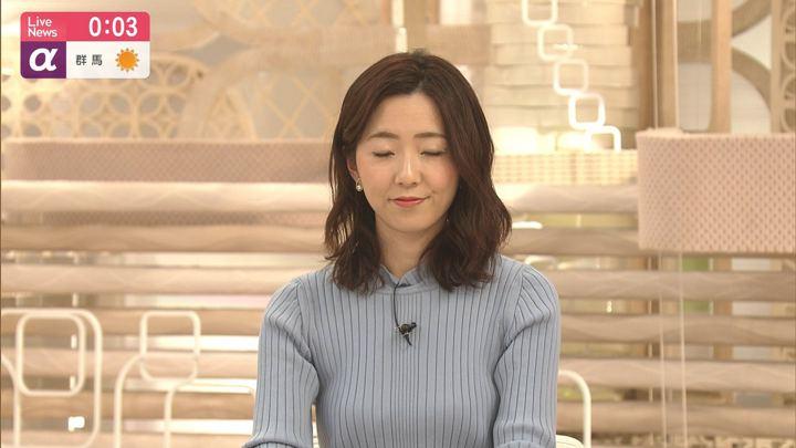 2020年02月20日内田嶺衣奈の画像15枚目