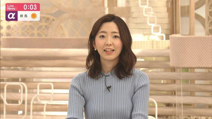 2020年02月20日内田嶺衣奈の画像16枚目