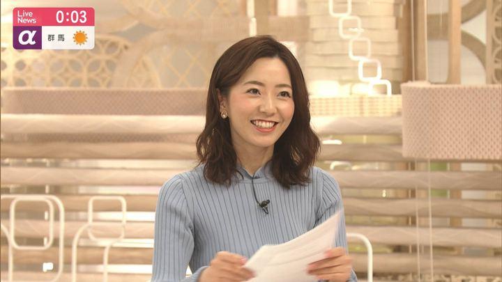 2020年02月20日内田嶺衣奈の画像17枚目
