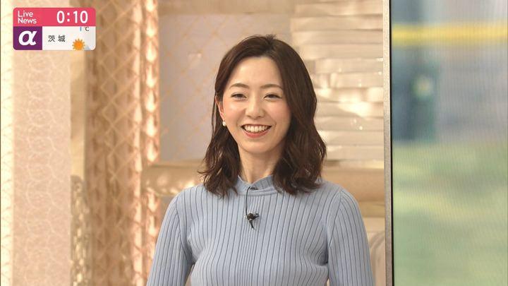 2020年02月20日内田嶺衣奈の画像19枚目