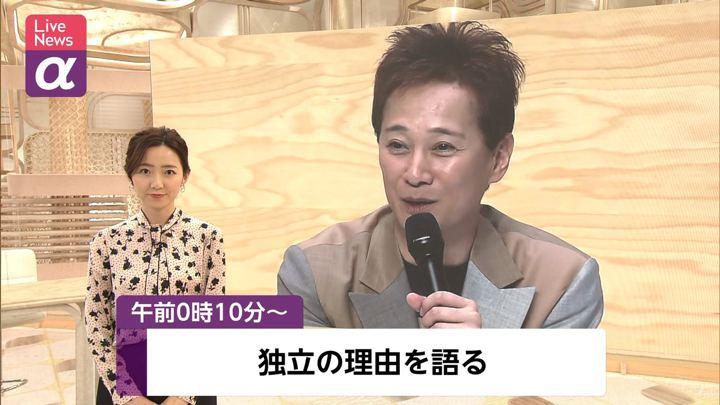 2020年02月21日内田嶺衣奈の画像01枚目