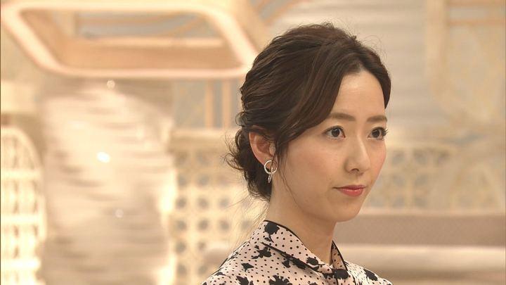 2020年02月21日内田嶺衣奈の画像02枚目