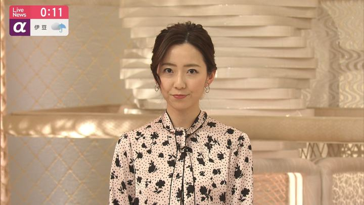 2020年02月21日内田嶺衣奈の画像05枚目