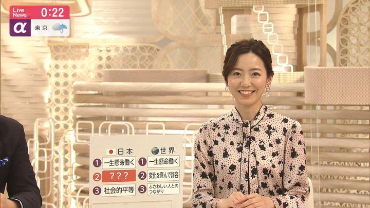 2020年02月21日内田嶺衣奈の画像11枚目
