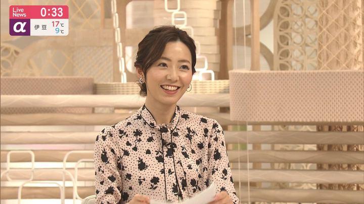 2020年02月21日内田嶺衣奈の画像20枚目