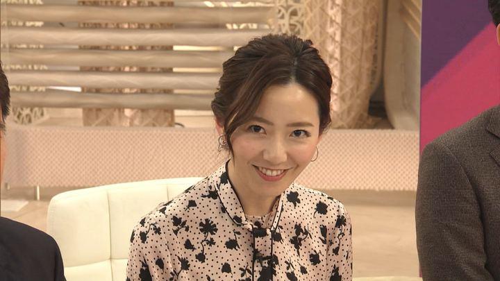2020年02月21日内田嶺衣奈の画像26枚目