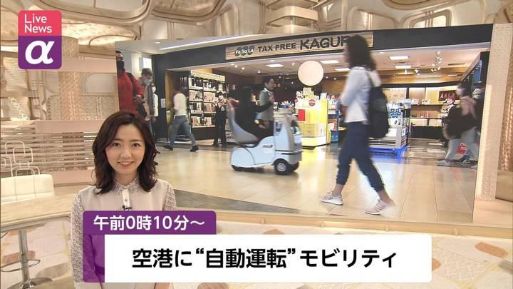 2020年02月28日内田嶺衣奈の画像01枚目