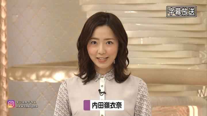 2020年02月28日内田嶺衣奈の画像05枚目