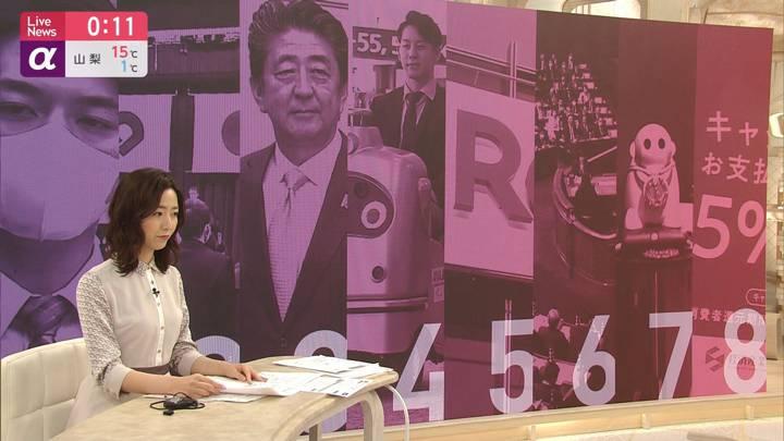 2020年02月28日内田嶺衣奈の画像07枚目