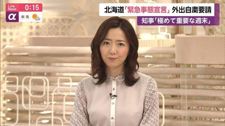 2020年02月28日内田嶺衣奈の画像09枚目