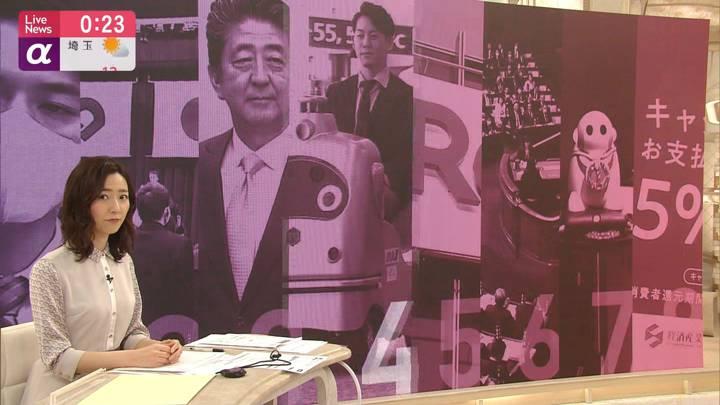 2020年02月28日内田嶺衣奈の画像14枚目