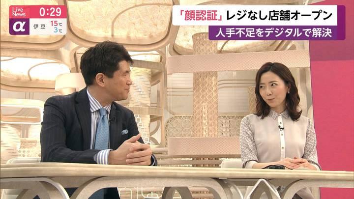 2020年02月28日内田嶺衣奈の画像16枚目
