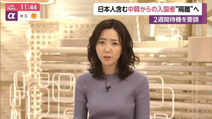 2020年03月05日内田嶺衣奈の画像09枚目