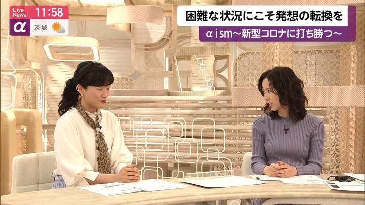 2020年03月05日内田嶺衣奈の画像16枚目