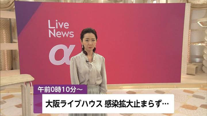 2020年03月06日内田嶺衣奈の画像01枚目