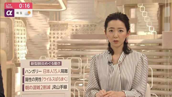 2020年03月06日内田嶺衣奈の画像08枚目