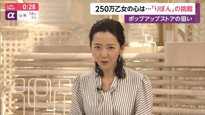 2020年03月06日内田嶺衣奈の画像11枚目
