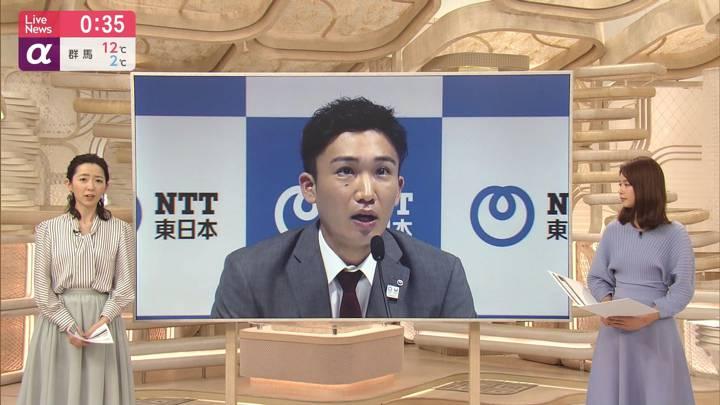 2020年03月06日内田嶺衣奈の画像17枚目