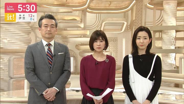 2020年03月07日内田嶺衣奈の画像01枚目