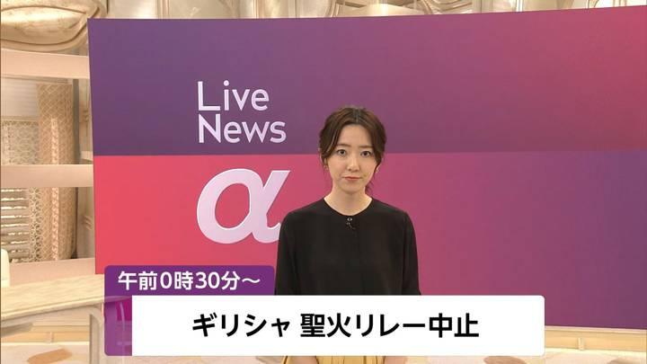 2020年03月13日内田嶺衣奈の画像01枚目