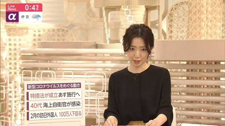 2020年03月13日内田嶺衣奈の画像08枚目
