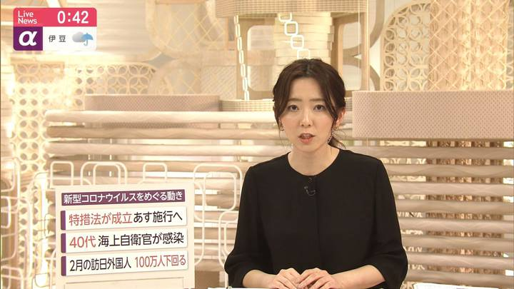2020年03月13日内田嶺衣奈の画像09枚目