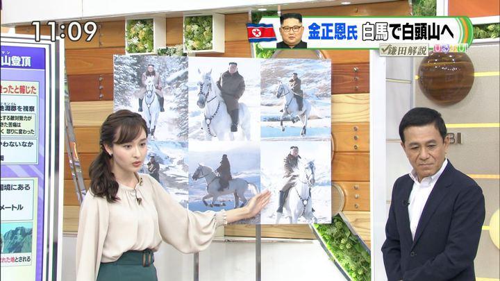2019年10月17日宇賀神メグの画像04枚目