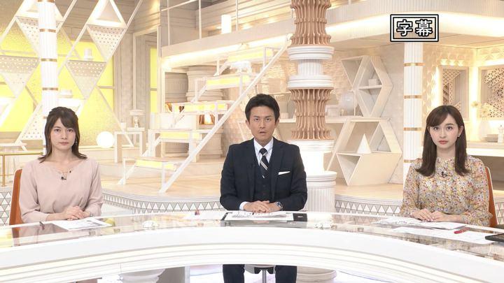 2019年10月20日宇賀神メグの画像18枚目