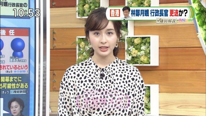 2019年10月24日宇賀神メグの画像01枚目
