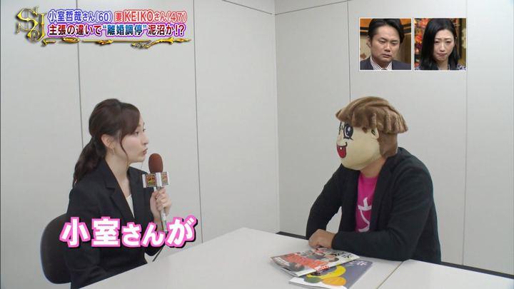 2019年10月27日宇賀神メグの画像03枚目