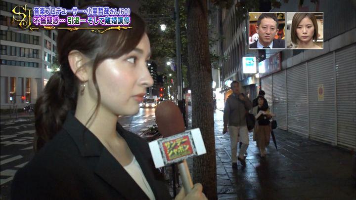 2019年10月27日宇賀神メグの画像04枚目