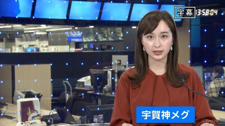 2019年10月27日宇賀神メグの画像07枚目