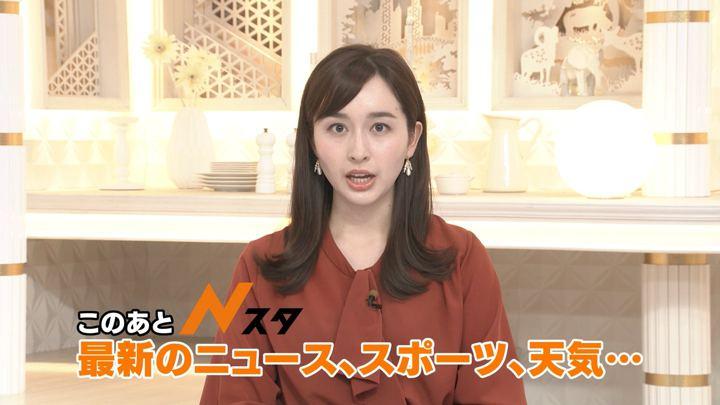 2019年10月27日宇賀神メグの画像11枚目