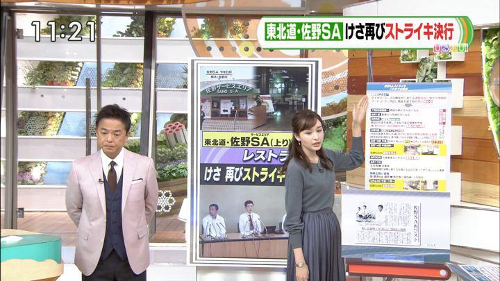 2019年11月08日宇賀神メグの画像03枚目