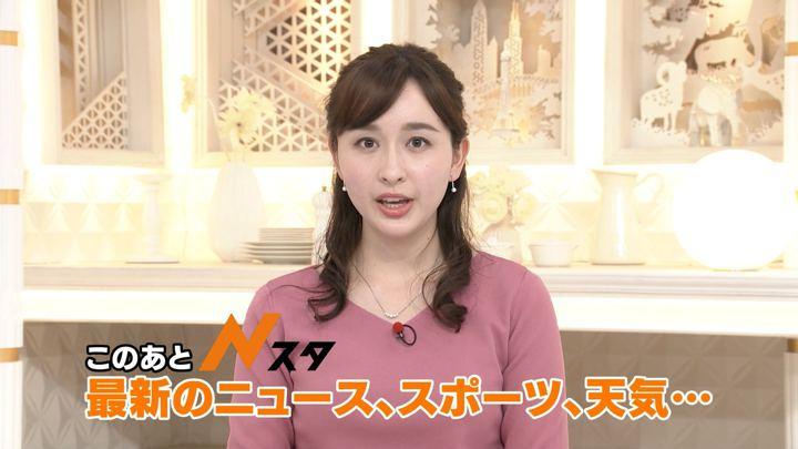2019年11月10日宇賀神メグの画像09枚目