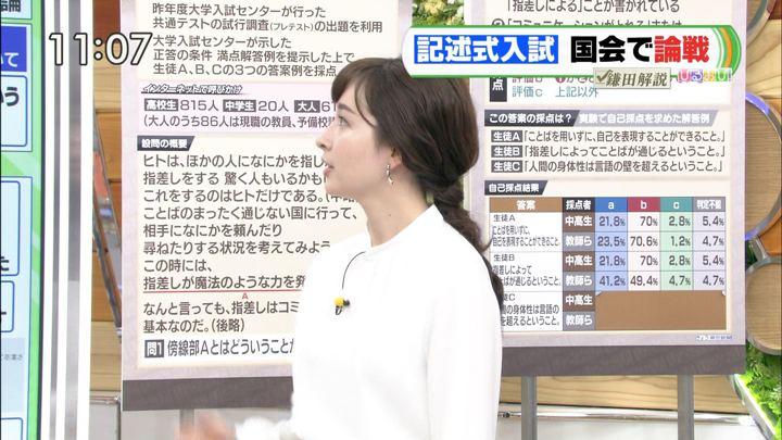 2019年11月14日宇賀神メグの画像02枚目