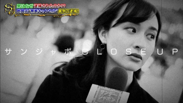 2019年11月17日宇賀神メグの画像01枚目