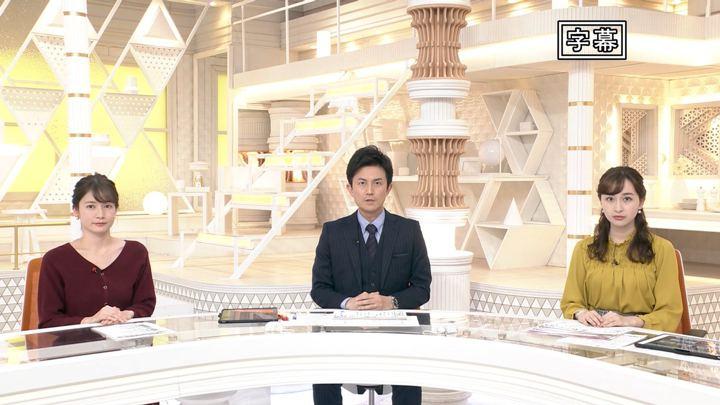 2019年11月17日宇賀神メグの画像12枚目