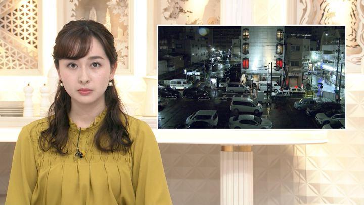 2019年11月17日宇賀神メグの画像15枚目