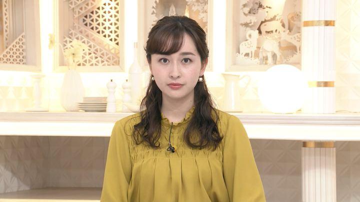 2019年11月17日宇賀神メグの画像16枚目