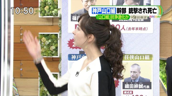 2019年11月28日宇賀神メグの画像03枚目