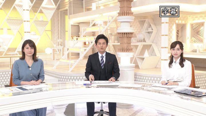 2019年12月01日宇賀神メグの画像08枚目
