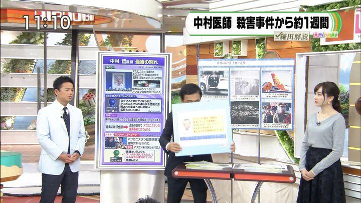 2019年12月12日宇賀神メグの画像04枚目