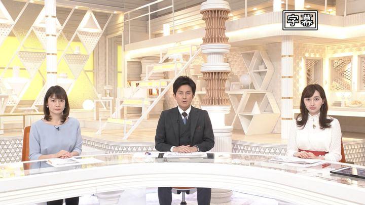 2019年12月22日宇賀神メグの画像17枚目