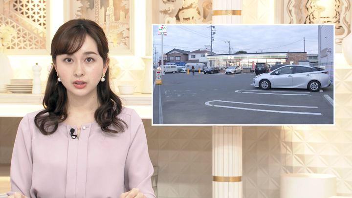 2019年12月29日宇賀神メグの画像06枚目