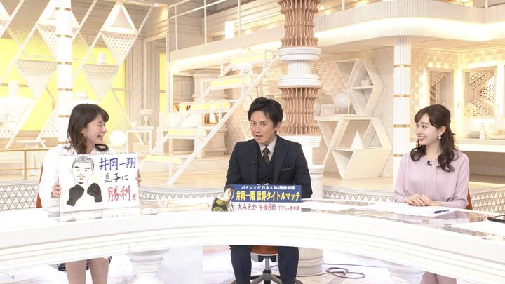 2019年12月29日宇賀神メグの画像07枚目