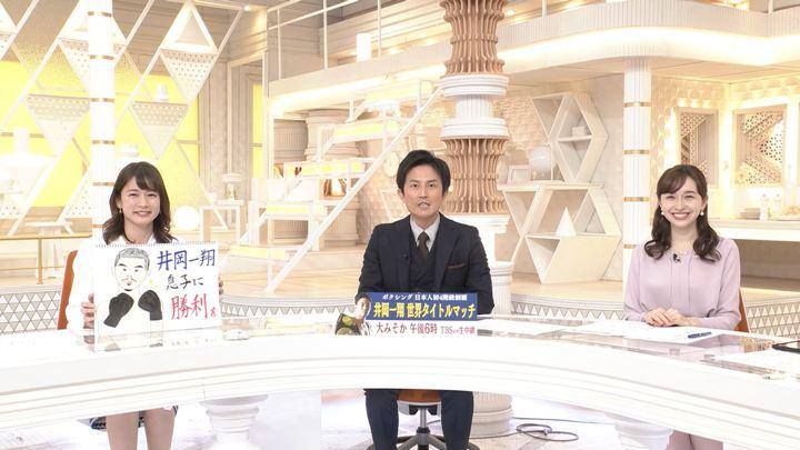 2019年12月29日宇賀神メグの画像08枚目