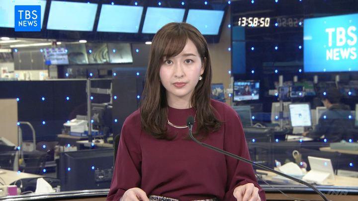 2020年01月05日宇賀神メグの画像03枚目
