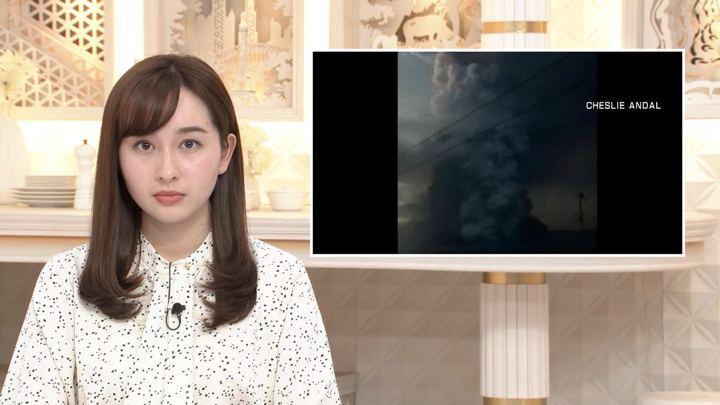 2020年01月19日宇賀神メグの画像06枚目