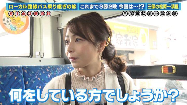 2019年10月30日宇垣美里の画像06枚目